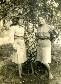 с подругами 1944 год