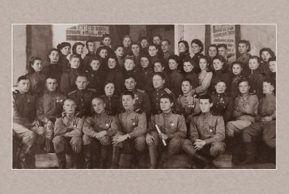 Взвод телеграфистов-бодистов и ст. 35 - 1945 год, Харбин, Китай