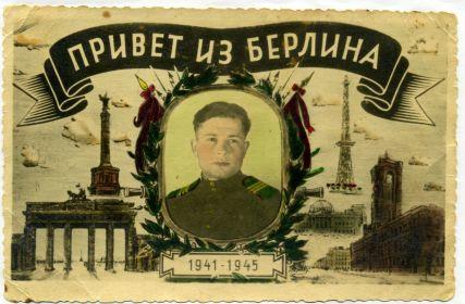 Василий Григорьевич Бычков