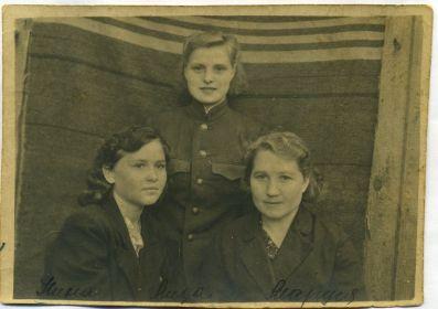 Подруги Марии: Нина и Лида в трудное военное время.