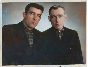 Фотография с братом Гигиль Иван Мартыновичем