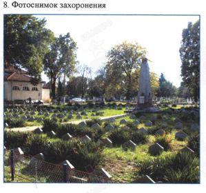 Фото захоронения в Румынии, г. Орадя, уезд Бихор.