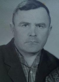 Вепрев Александр Григорьевич