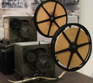 Телеграфный аппарат «Бодо-Д»