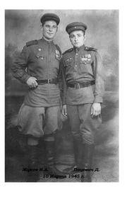Дед Иван с лева после войны 1945год.