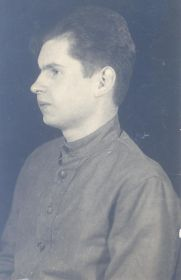 01.12.1943 г.