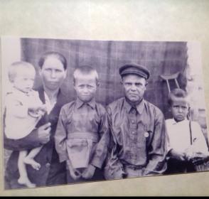 Зыбинский И. Г. с семьей