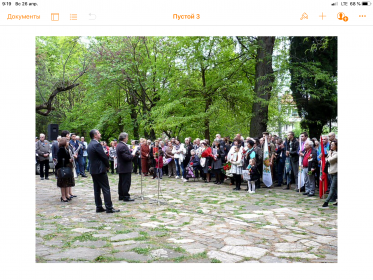 Митинг возле братской могилы Болгария Стара-Загора