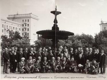 Встреча защитников Бресткой крепости, 1977 г., г. Горький
