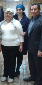 Дочь Хания с мужем Сабетом