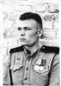 г. Запорожье, 1946 г.