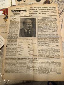 Общее фото газеты
