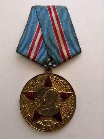 «Пятьдесят  лет  Вооруженных сил  СССР»  1918-1968 гг.
