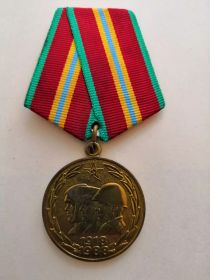 «Семьдесят  лет  Вооруженных сил  СССР»   1918-1988 гг.