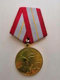 «Шестьдесят  лет  Вооруженных сил  СССР»  1918-1978 гг.
