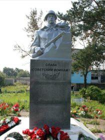 Место захоронения. Братская могила советских воинов в с.Путилово Ленинградской области