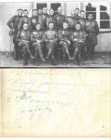 Фото было сделано спустя год после Победы - 9 мая 1946г. в городе Хайнрихсвальде(ныне Славск, Калининградская область) перед выездом в Кёнигсберг(Калининград)