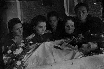Похороны отца (1944)