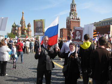 Бессмертный  полк 2015  Москва  . Дочь Нина  и зять Виктор .