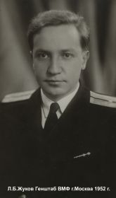 в Генштабе ВМФ, 1952г.