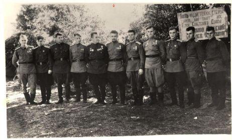 Фото военных лет