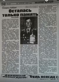 Садовский  Георгий Иванович