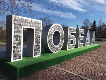 Петрозаводск - май 2020