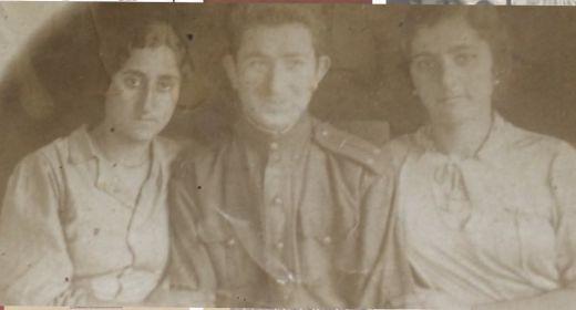 Семейное послевоенно фото