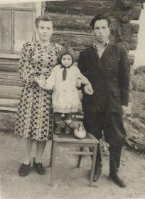 Семья 1952 год