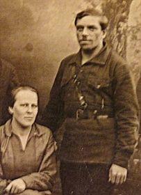 По окончании  финской войны  Ивановы Борис Иванович  и Анастасия Кирилловна