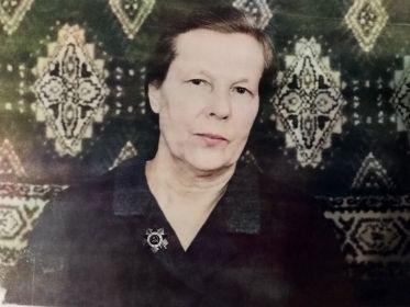 Тюрина Галина Афиногеновна