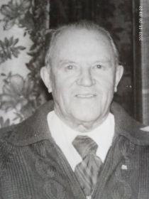 Фото деда в старости.