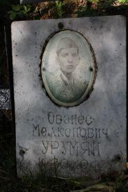 Памятная доска на месте захоронения