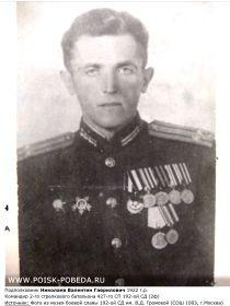 Фото из музея боевой славы 192 СД имени В.Д.Громовой(СОШ 1003 г.Москва)