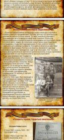 воспоминания папы о войне
