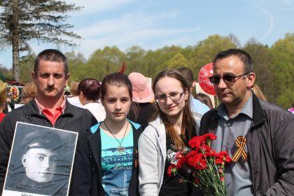 Внуки и правнучки Никлая Ивановича