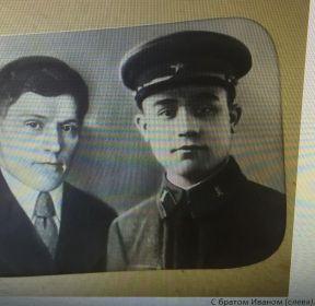 С братом Иваном