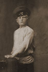 Подросток Иосиф. Фото 1915 года.