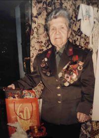 Бабушка Надя на 60 - Летие Великой Победы