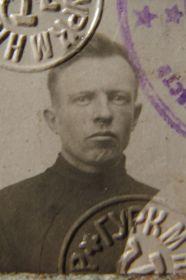 Фото из паспорта Яковлева Сергея Ивановича