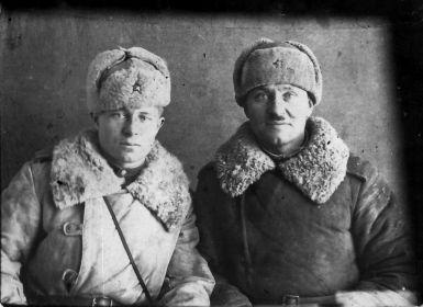 С ординарцем Косенко. Станция Шахунья Горьковской (ныне - Нижегородской) области, декабрь 1944.