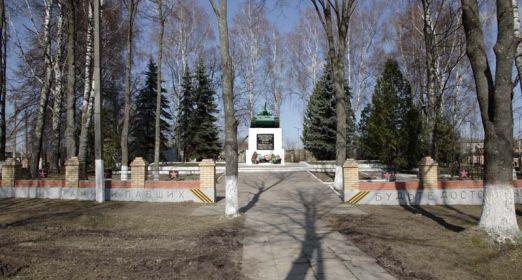 Братское кладбище с.Хвастовичи