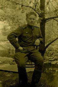 г. Гдыня, май 1945