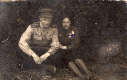 Тетя Тося с мужем Иваном