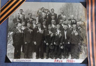 Ветераны - фронтовики с. Ницинское