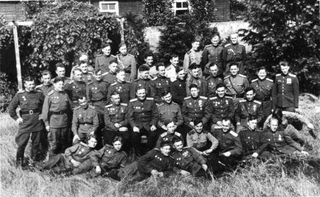 офицеры 1945 г.