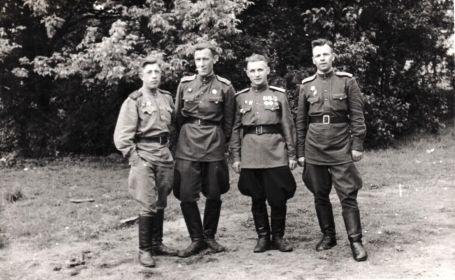 боевые друзья 1945 г.