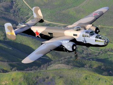 """Б-25 """"Митчелл"""""""