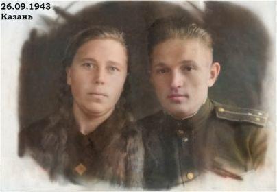 1943 г. г.Казань