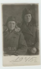 С братом Михаилом. 1945 г.